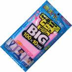 冷却タオル 水だけでひんやり 冷却! サモコンクール 「BIGビッグ」タイプ 【カラー:ピンク】 [PTK-006]