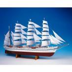 「送料無料」[お取寄せ] ウッディジョー 木製帆船模型 1/160 日本丸[帆付き・帆走]