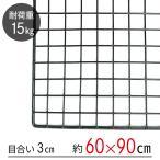 商品サイズ 600×5×900mm