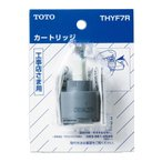 TOTO 水栓金具補修パーツ シングルレバー用カートリッジ/バルブ部 THYF7R