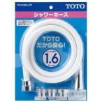 【数量限定】 TOTO シャワー水栓用取替えパーツ  シャワーホース THY435LLCR