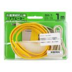 日本電熱 水道凍結防止帯 IFTヒーター [給湯・給水管兼用]  SH-1 [100V-15W] 「1m」