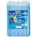 アイスジャパン フリーザーアイスハード 800g FIH-18H