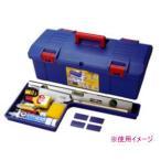 「送料無料」リングスター 工具箱 ドカット D−7000