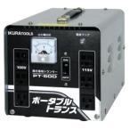 【送料無料】【お取り寄せ】 IKURATOOL[育良精機] ポータブルトランス 降圧専用 PT-50D[PT50D]