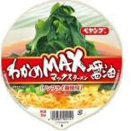 「送料無料」  ペヤング わかめMAX ラーメン醤油 101g ノンフライ麺使用×12個 [ケース販売]