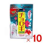 村岡食品 チョロギ 梅風味 20g×10個[ボール販売]