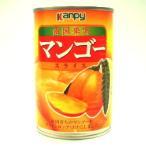 「2箱まで1個口」  カンピー 缶詰 マンゴースライス 4号 425g×24個[ケース販売]