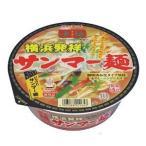 4箱まで1個口 ヤマダイ 凄麺 横浜発祥サンマー麺×12