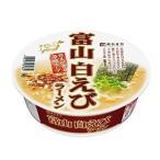 4箱まで1個口 寿がきや[スガキヤ] 全国麺めぐり 富山白えびラーメン×12個[ケース販売]