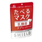 「在庫限り」 森永 シールド乳酸菌タブレット 33g×6個 [ボール販売] たべるマスク