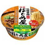 4箱まで1個口 明星 低糖質麺 はじめ屋 糖質50%オフ こってり味噌味×12個[ケース販売]