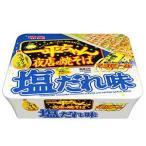 4箱まで1個口 明星 一平ちゃん夜店の焼そば 塩だれ味×12個[ケース販売]