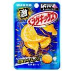 UHA味覚糖 激シゲキックス 極刺激レモン 20g×10個[ボール販売] [送料無料対象外]