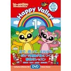 ハッピー・バレー 1DVD Happy Valley 1 DVD
