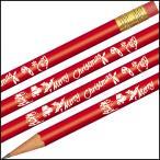 Merry Christmas Pencils