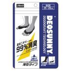ショッピングソックス DEOSUNNY デオサニー 高機能消臭 抗菌防臭×吸汗速乾 インナーソックス メンズ ブラック ×4足セット(同梱不可)