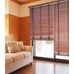 軽くて丈夫な木製ブラインド 無印良品 ヴィンテージ ニトリ ブラインド カーテン 50ミリメートル幅 calme/カールム(ダークオーク)