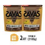 2個セット 明治 ザバス SAVAS ホエイプロテイン100 リッチショコラ味50食分 1050g×2個セット meiji