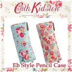 ショッピングキャスキッドソン Cath Kidston キャスキッドソン ビッグ ペンシルケース