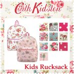 Cath Kidston キャスキッドソン キッズ リュックサック