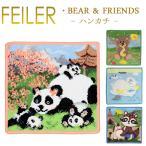 Feiler フェイラー ハンカチ ベア&フレンズ Bear&Friends 25cm×25cm
