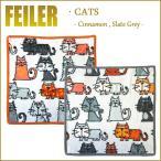 Feiler フェイラー ハンカチ キャッツ 猫 CATS