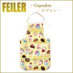 Feiler フェイラー カップケーキ エプロン