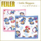 Feiler フェイラー ハンカチ 25cm×25cm リトルスキッパーズ LITTLE SKIPPERS