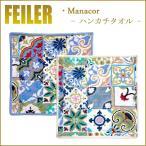 ショッピングフェイラー Feiler フェイラー ハンカチ マナコル MANACOR