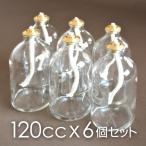 Yahoo!ランプオイル専門店キャン・ライトオイルランプ「120ccベーシック6個set」セットでお得100円オフ (キャンライト ガラスランプ 卓上ミニランプ テーブルランプ)