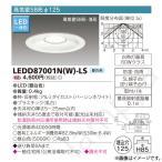 LED浴室灯 LEDD87001N(W)-LS(LEDD87001NWLS) 東芝ライテック