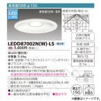[最安クーポン配布中!]LED浴室灯 LEDD87002N(W)-LS(LEDD87002NWLS) 東芝ライテック