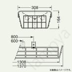 ベースライト/蛍光灯用ガード(直付形用)PF42504 岩崎電気