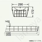 ベースライト/蛍光灯用ガード(直付形用)PF82502 岩崎電気