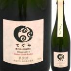 自然派 日本ワイン 丹波ワイン てぐみ デラウェア