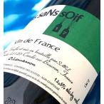 自然派 フランス白ワイン セバスチャン・リフォー サンセール ブラン レ カルトトロン 2012