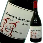 自然派赤ワイン フィリップ パカレ ジュブレシャンベルタン 1erクリュ ベル・エール 2009