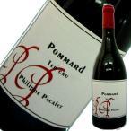 自然派赤ワイン フィリップ パカレ ポマール 1erクリュ 2009