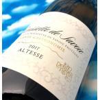 白ワイン 自然派 ルーセット ド サヴォワ キュヴェ ガストロノミー ジャン ペリエ エ フィス プレゼント 天然酵母 チーズフォンデュ