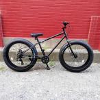 ブロンクス ファットバイク レインボー ビーチクルーザー 26インチ 自転車 メンズ レディース 7段変速 26BRONX-DD マットブラック×ブラックリム