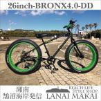 "【MODEL】""26inch-BRONX4.0-DD FAT-BIKES"" 湘南鵠沼海岸発信 26inch7段変速ファットバイク ブラック×グリーンリム"