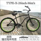 """自転車 RAINBOW TYPE-X 26""""CRUISER マットブラック×ライムリム レインボー ビーチクルーザー 26インチ おしゃれ 通勤 通学 メンズ レディース"""