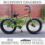 "【BLUEPOINT】""GX4-BeachCruiser-FATBIKE グリーン"" 湘南鵠沼海岸発信 26インチビーチクルーザーファットバイク"
