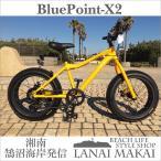 "【BLUEPOINT】""X2-FATBIKE-YELLOW"" 湘南鵠沼海岸発信 20インチ ミニベロ ファットバイク"