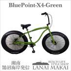 "【BLUEPOINT】""X4-BeachCruiser-FATBIKE グリーン"" 湘南鵠沼海岸発信 26インチビーチクルーザーファットバイク"