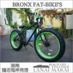 """レインボー ファットバイク """"ブロンクス ファットバイクマットブラック×ライムグリーンリム"""" 湘南鵠沼海岸発信RAINBOW  """"BRONX FAT-BIKE'S"""""""