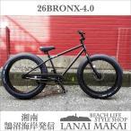 """レインボー ファットバイク """"ブロンクス ファットバイク マットブラック×ブラックリム"""" 湘南鵠沼海岸発信RAINBOW  """"BRONX FAT-BIKE'S"""""""