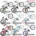 【湘南鵠沼海岸発信】ジュニア用ビーチクルーザー 《FEELING OF DECKS 20inch》子供用自転車 20インチ