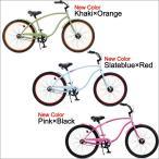 """自転車 RAINBOW TYPE-X 26""""CRUISER ニューカラー レインボー ビーチクルーザー 26インチ おしゃれ 通勤 通学 メンズ レディース"""